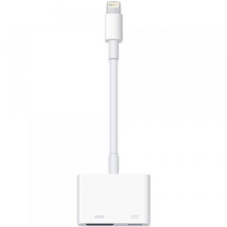 Adaptor iPad/iPhone Lightning la HDMI T-M Alb, Apple MD826ZM/A